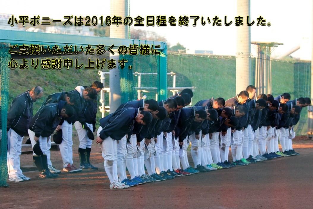 2016-12-26_21h16_47